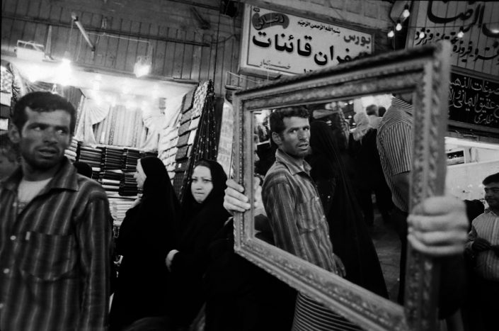 Mashhad  Bazaar in Mirror