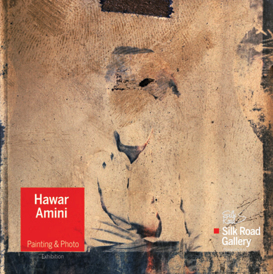 Photo & Painting Exhibition by Hawar Amini