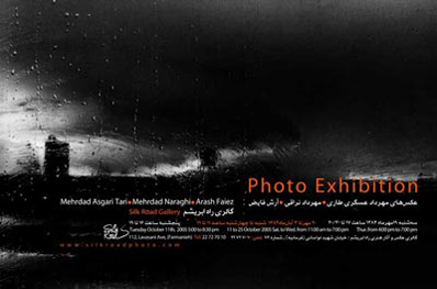Group Photo Exhibition by Mehrdad Asgari Tari, Arash Fayez, Mehrdad Naraghi