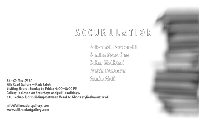 Accumulation