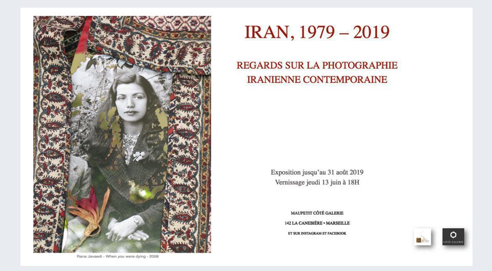 IRAN, 1979 – 2019 LOOKING AT CONTEMPORARY IRANIAN PHOTOGRAPHY