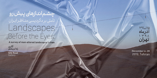 Landscapes Before the Eyes