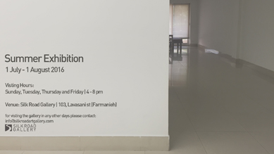 Summer Photography Exhibition