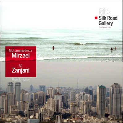 Group Photo Exhibition by Ali Zanjani and mohammadreza Mirzaei