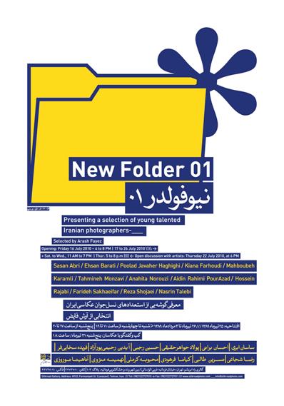 New Folder 01