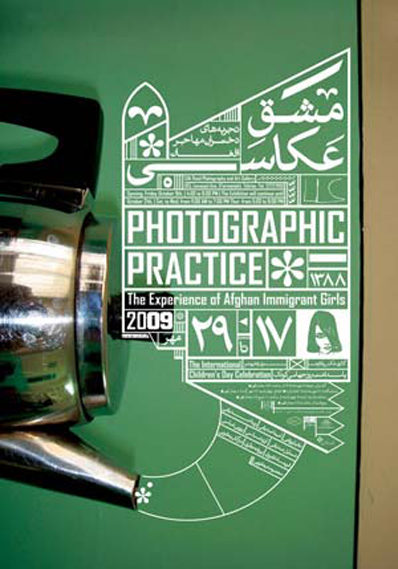 Photographic Practice