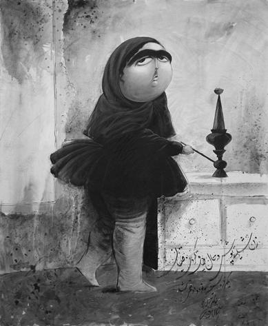 A Caricaturist in Naser al-din Shah Harem