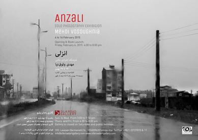 Anzali
