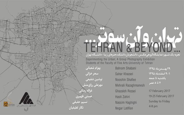 TEHRAN & BEYOND…