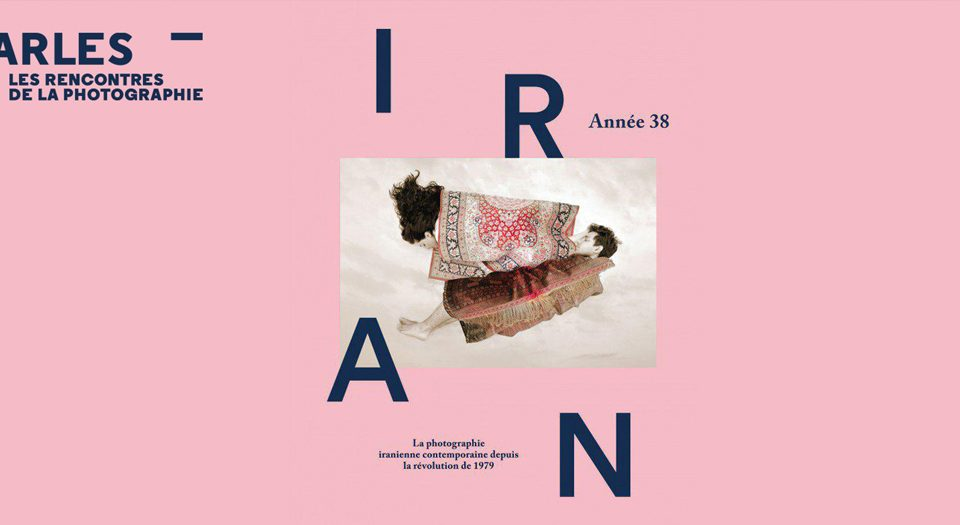 "The book of the exhibition ""Iran, année 38"""