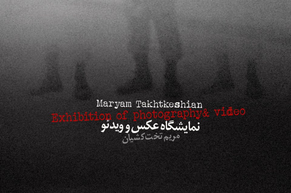 Exhibition of photography & video by Maryam Takhtkeshian